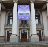 banner-Bihorel-Teatrul-Regina-Maria-Oradea-bihoreanul-16-noiembrie-2015-03