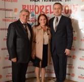 Gala- Premiilor-lui-Bihorel-Oradea-18-noiembrie-2015-35